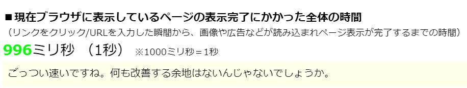f:id:justsize:20191012173530p:plain
