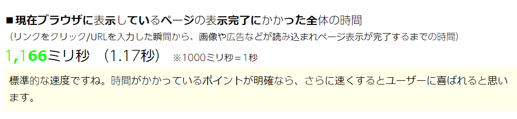 f:id:justsize:20191012174658p:plain