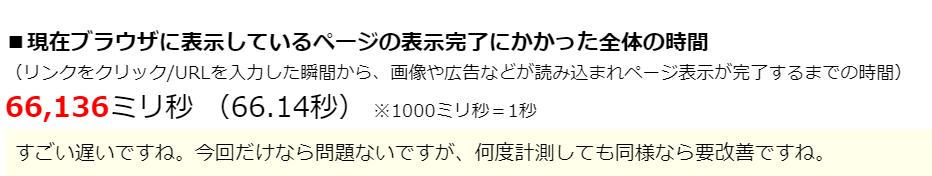 f:id:justsize:20191012174851p:plain