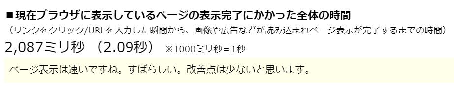f:id:justsize:20191012174943p:plain
