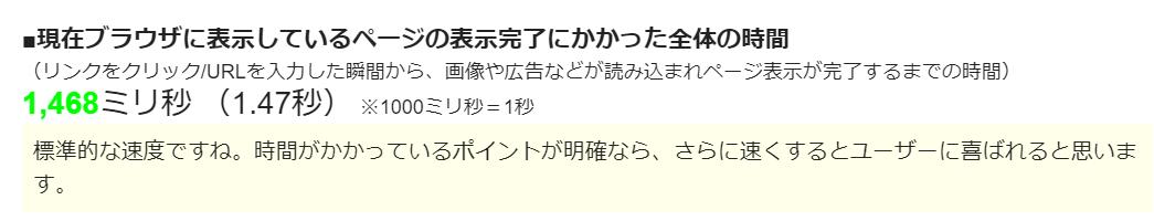 f:id:justsize:20191012175140p:plain