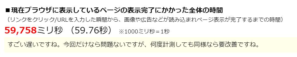 f:id:justsize:20191012175436p:plain