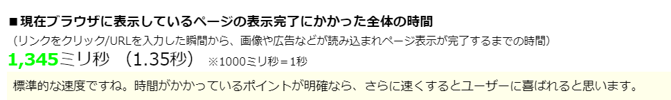 f:id:justsize:20191012180158p:plain