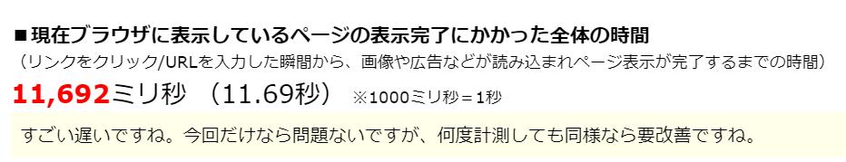 f:id:justsize:20191012180733p:plain
