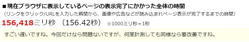 f:id:justsize:20191012182715p:plain