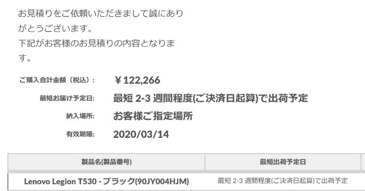 f:id:justsize:20200321164707p:plain