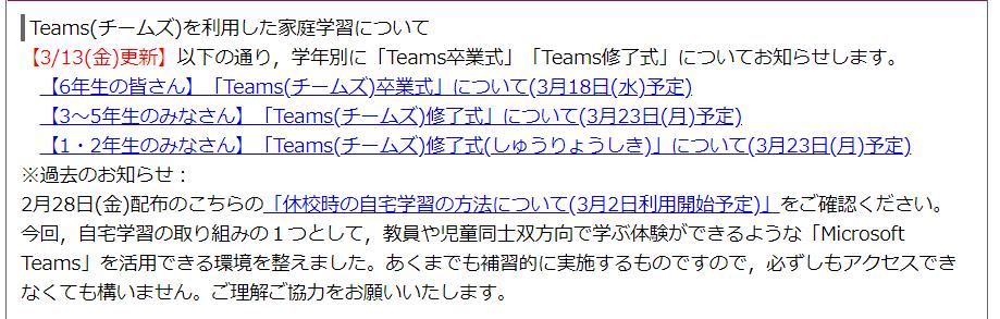 f:id:justsize:20200322090538p:plain