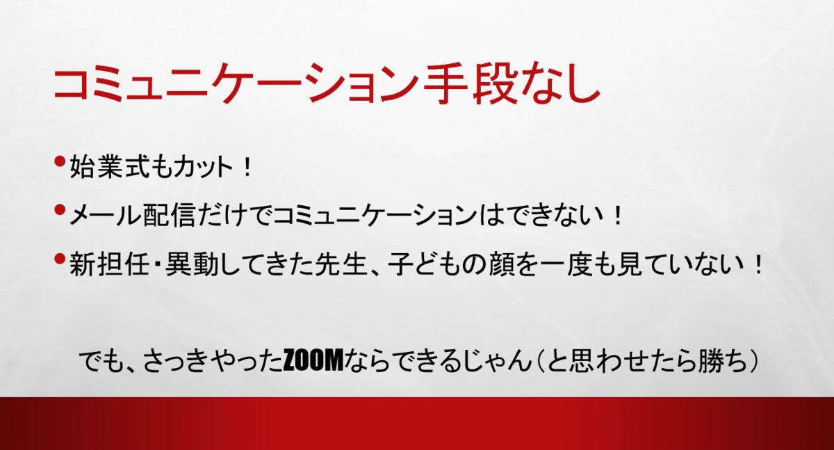 f:id:justsize:20200426061109p:plain