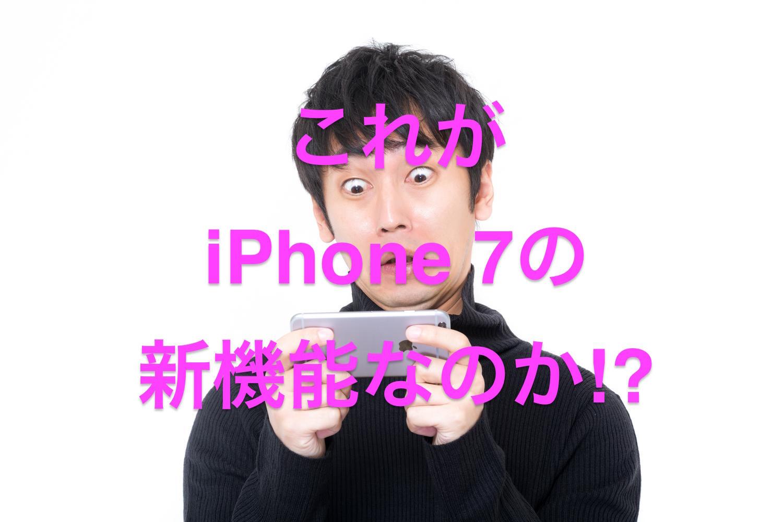 f:id:justyle:20160515185745j:plain