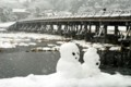 嵐山渡月橋冬景色