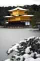 金閣冬景色