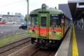 北近畿タンゴ鉄道