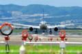 大阪国際空港