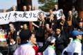 京都新聞写真コンテスト そう応援