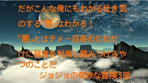 f:id:jw1972w:20190206223425j:image