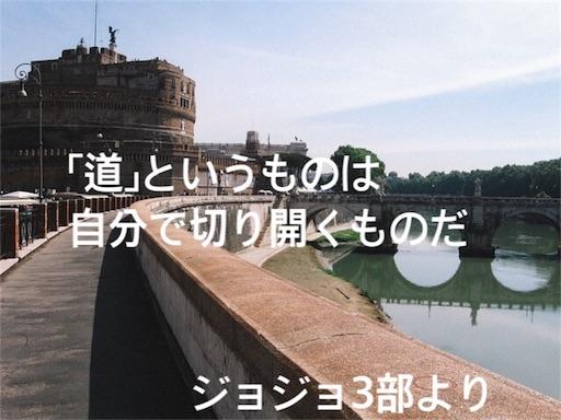 f:id:jw1972w:20190301021605j:image