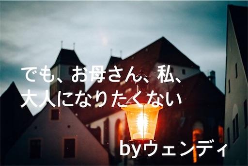 f:id:jw1972w:20190306101211j:image