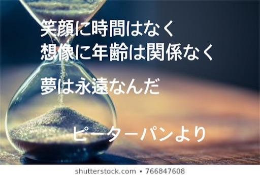 f:id:jw1972w:20190308002233j:image