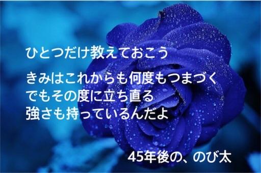 f:id:jw1972w:20190329084038j:image