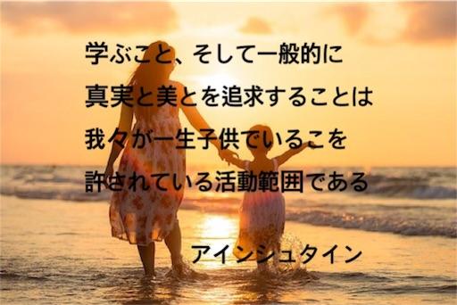 f:id:jw1972w:20190404171415j:image