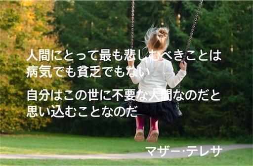 f:id:jw1972w:20190404223121j:image
