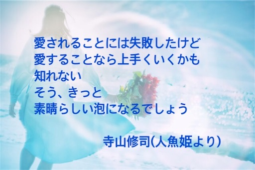 f:id:jw1972w:20190407135234j:image