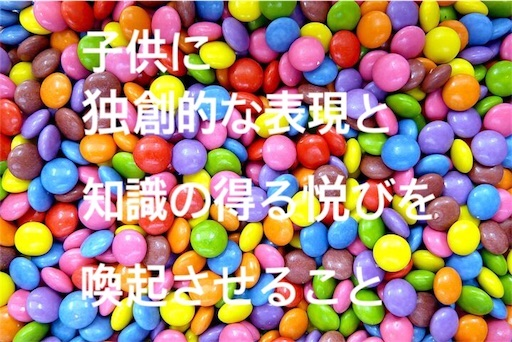 f:id:jw1972w:20190408201942j:image