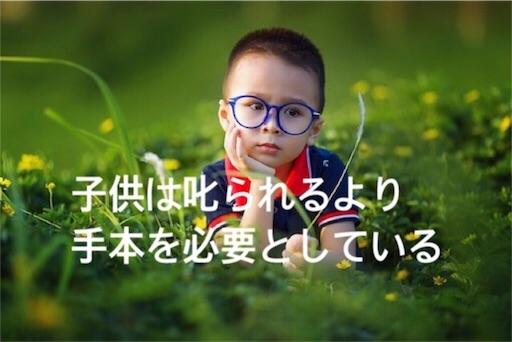 f:id:jw1972w:20190409213811j:image