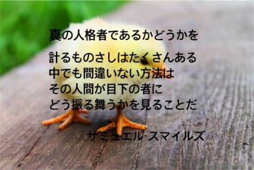 f:id:jw1972w:20190410095032j:image