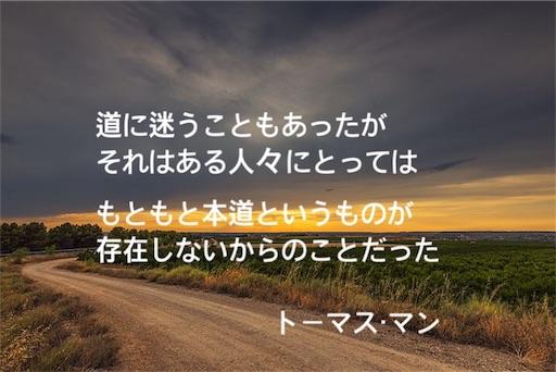 f:id:jw1972w:20190411212652j:image