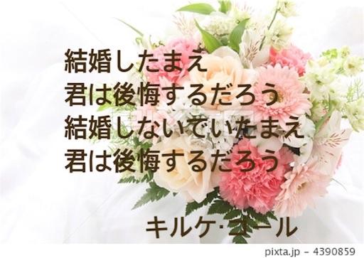 f:id:jw1972w:20190413105154j:image