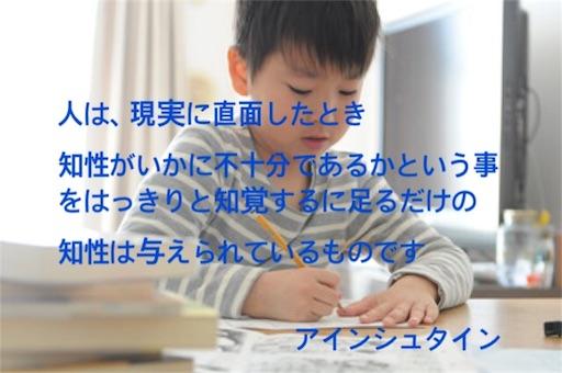 f:id:jw1972w:20190423211757j:image