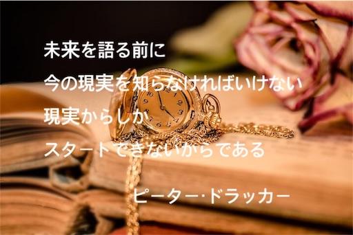 f:id:jw1972w:20190423212551j:image