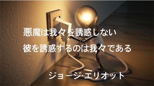 f:id:jw1972w:20190511194409j:image