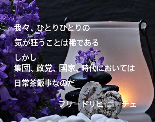 f:id:jw1972w:20190621221418j:image