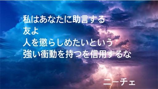 f:id:jw1972w:20190716161806j:image