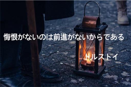 f:id:jw1972w:20190722214245j:image
