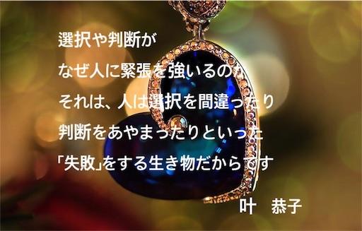 f:id:jw1972w:20190802001437j:image