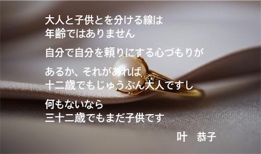 f:id:jw1972w:20190803213753j:image