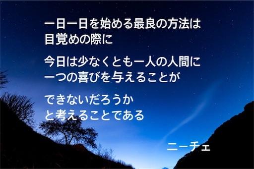 f:id:jw1972w:20190808002218j:image