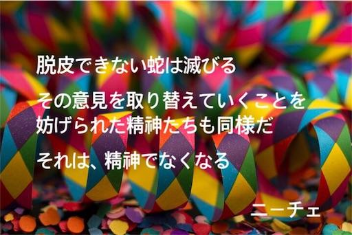 f:id:jw1972w:20190821112503j:image