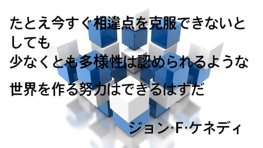 f:id:jw1972w:20190907000424j:image