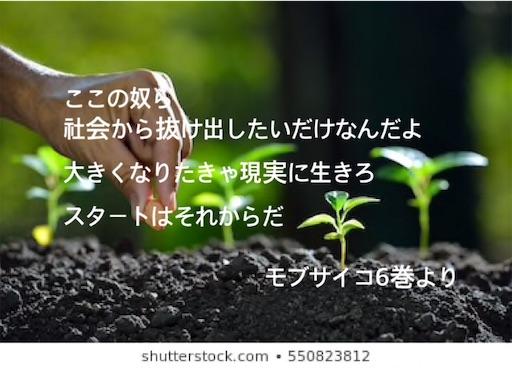 f:id:jw1972w:20190912150553j:image