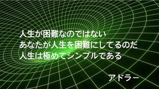 f:id:jw1972w:20190915161853j:image