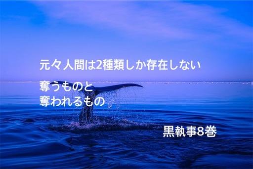 f:id:jw1972w:20190918103844j:image