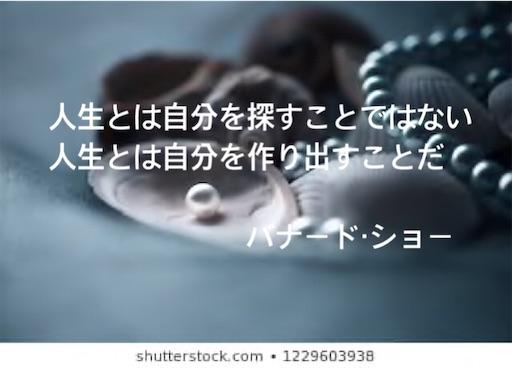 f:id:jw1972w:20190930145613j:image