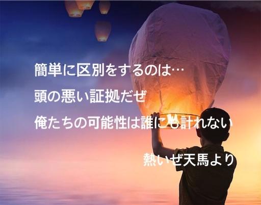 f:id:jw1972w:20191205102910j:image
