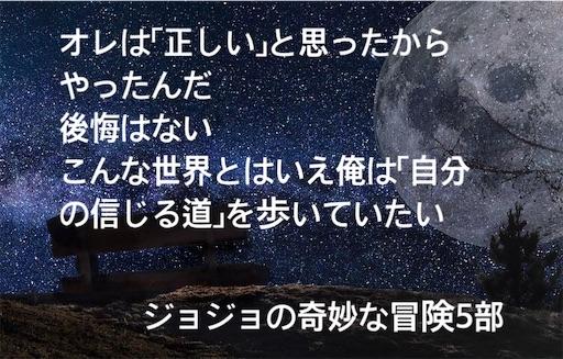 f:id:jw1972w:20200121104242j:image