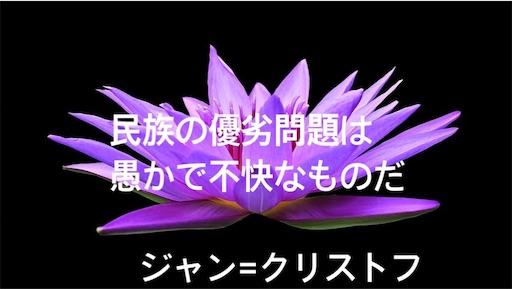 f:id:jw1972w:20200418203817j:image