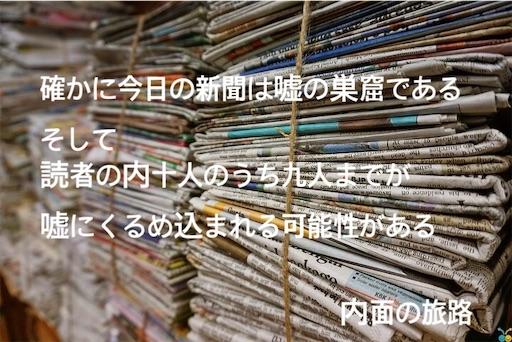 f:id:jw1972w:20200525020713j:image